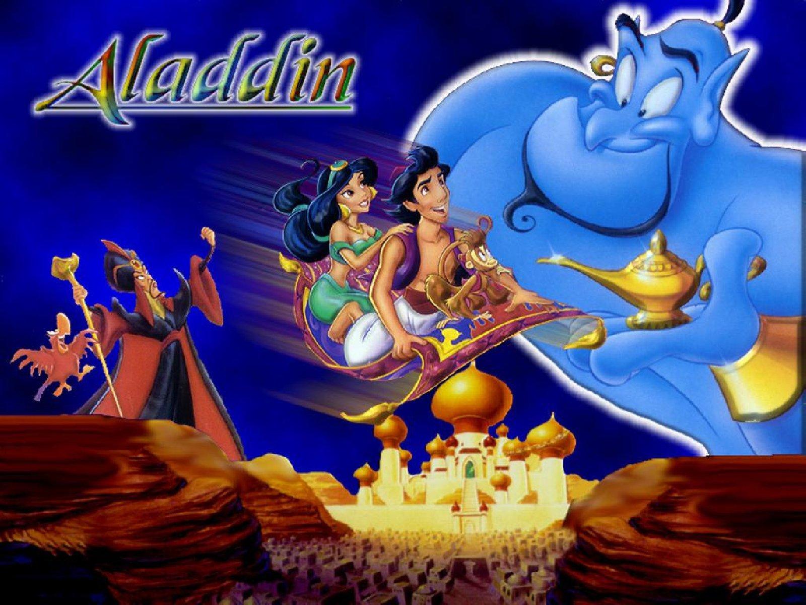 Приключения Аладина