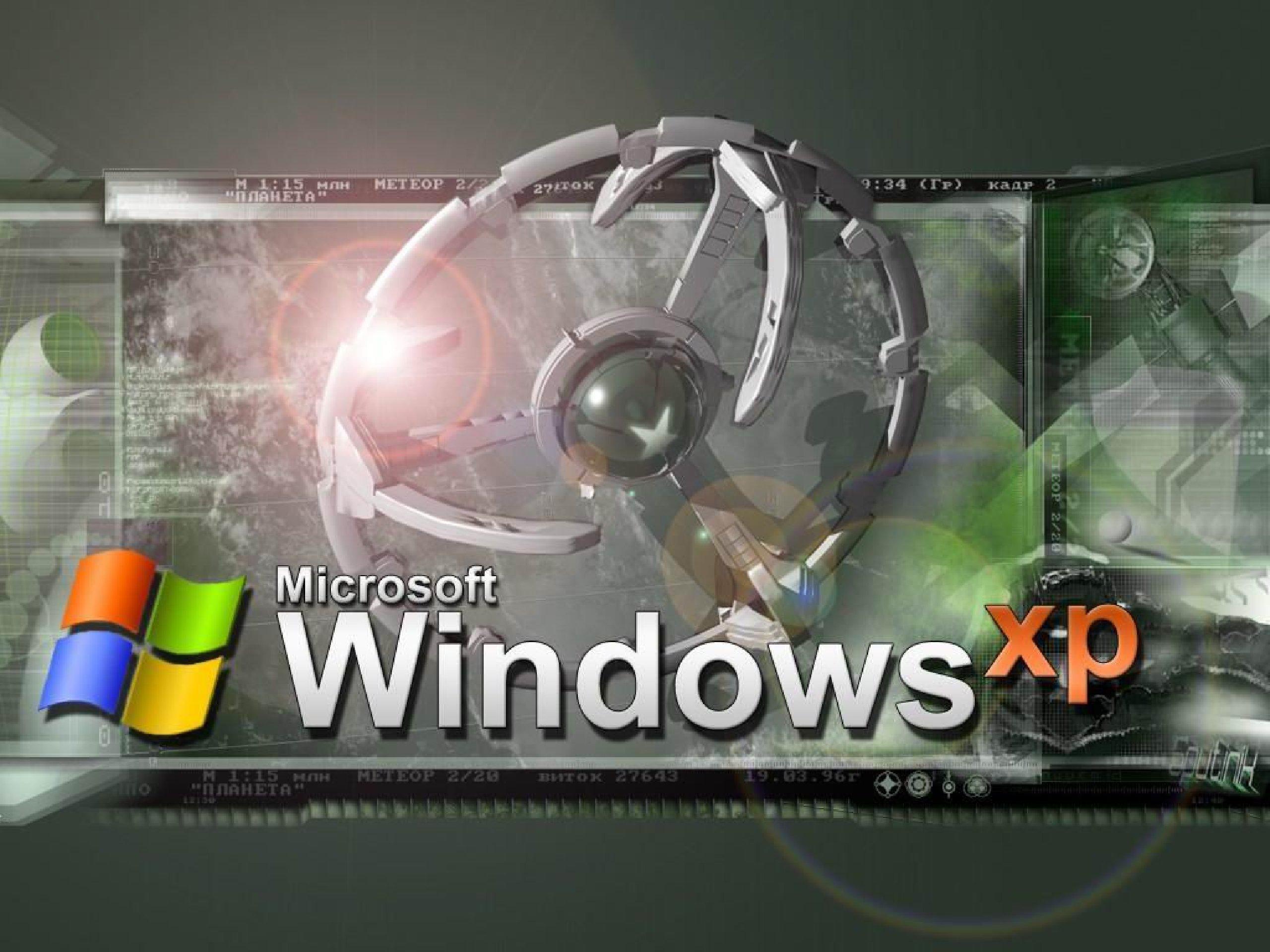 Windows XP SP3 с обновлениями по 11.09.08 от CatZone.ws.