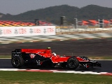 gp_corea_wallpapers_000011