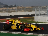 gp_corea_wallpapers_000020