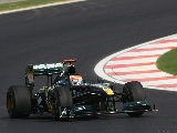 gp_corea_wallpapers_000023
