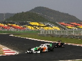 gp_corea_wallpapers_000062