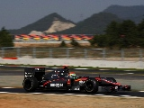 gp_corea_wallpapers_000067