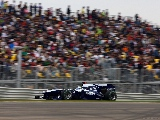 gp_corea_wallpapers_000191