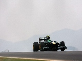 gp_corea_wallpapers_000196