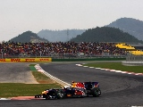 gp_corea_wallpapers_000208