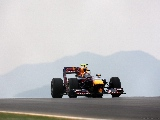 gp_corea_wallpapers_000209